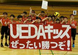18期生、三河チャレンジカップ、優勝しました!