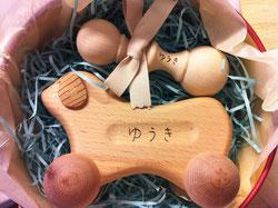 独楽工房名前入り木のおもちゃ