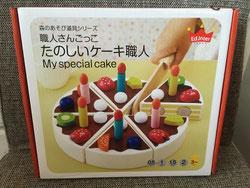 ケーキ職人¥3672