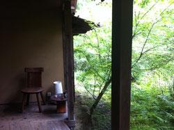 平山温泉やまと旅館