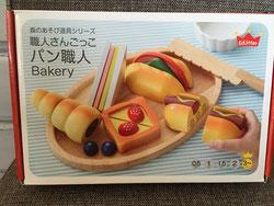 パン職人¥3780
