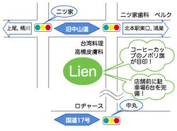 器と珈琲 Lien〜りあん〜の地図