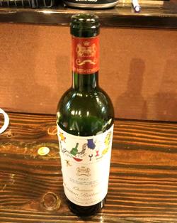 高橋 茂雄先生が持って来てくださったワイン