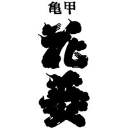 文楽 北西酒造 日本酒