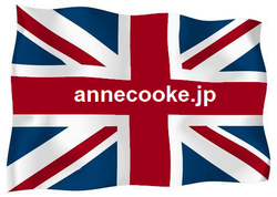 Anne Cookeロゴ