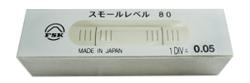 スモールレベル80