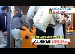 TOKYOMXテレビ34のバラいろダンディで津波シェルター放映