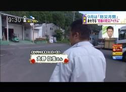 TOKYOMXテレビ07のバラいろダンディで津波シェルター放映
