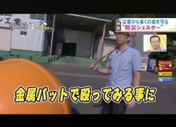 TOKYOMXテレビ28のバラいろダンディで津波シェルター放映