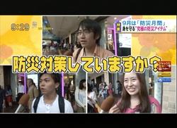 TOKYOMXテレビ03のバラいろダンディで津波シェルター放映