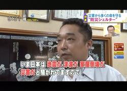 TOKYOMXテレビ17のバラいろダンディで津波シェルター放映