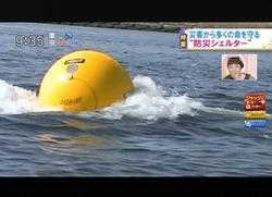 TOKYOMXテレビ43のバラいろダンディで津波シェルター放映