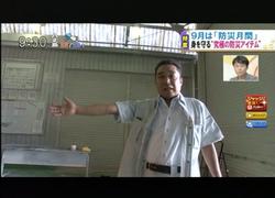 TOKYOMXテレビ09のバラいろダンディで津波シェルター放映