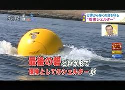 TOKYOMXテレビ40のバラいろダンディで津波シェルター放映