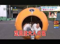 TOKYOMXテレビ15のバラいろダンディで津波シェルター放映