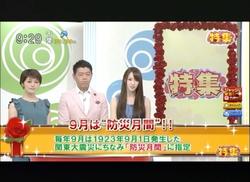 TOKYOMXテレビのバラいろダンディ02で津波シェルター放映