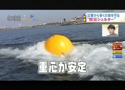 TOKYOMXテレビ21のバラいろダンディで津波シェルター放映