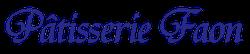 パティスリーファンのロゴ画像