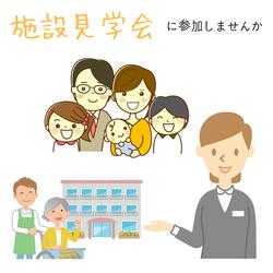 山形県福祉人材センター 介護の仕事がしたい 福祉の仕事を見つけよう!