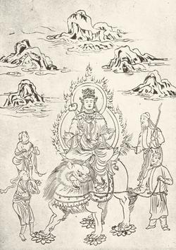 獅子に乗り、4人の従者を連れている文殊菩薩( 京都醍醐寺蔵「諸文殊圖像」より)