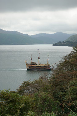 """""""sight seeing"""" cruise auf dem Lake Ashi"""