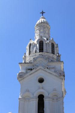 Stadtführungen in Quito auf Deutsch mit ECUADORline