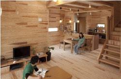 札幌自然素材古民家