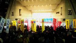 STOP THE 格差社会!12.5緊急総決起集会