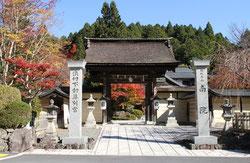 Entrée du temple Nan-in