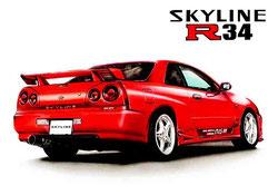 R34スカイライン