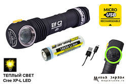 Armytek Elf C2 Micro-USB+18650 warm