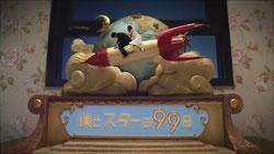 ドラマ「僕とスターの99日」(フジテレビ)