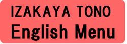 izakaya tono english menu