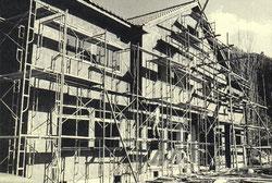 1974年八丁堀の旧本館がみのち学荘に移築