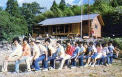 1978年 キャンプ場を芸北町雲月山に開設