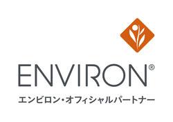 鎌倉 エンビロン 取扱店