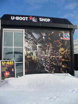 U-Boot-Shop