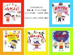 公益社団法人 教育演劇研究協会/劇団たんぽぽ