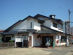 山口酒店(国道121号線沿い)