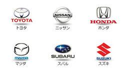 日本の自動車6