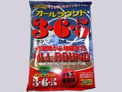 ヒロキュー オールラウンド365