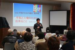 講演する渡辺雅之先生