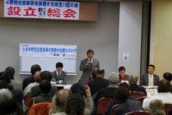 埼玉13区の4野党の代表も参加