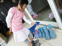 げた箱や靴の除菌・消臭のサポート