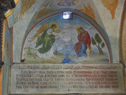 Fresco de la Fuente de la Virgen, Nazaret