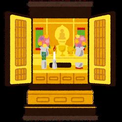 札幌市お焚き上げの窓口仏壇等大きなものの料金表
