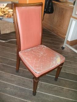 マルニの名作椅子 メンテナンス前