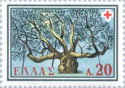 Árbol de Hipócrates: Simboliza nuestra circulación, VIDA.