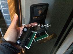 カードキー差し込みリーダー鍵交換