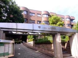 大田区立 山王会館